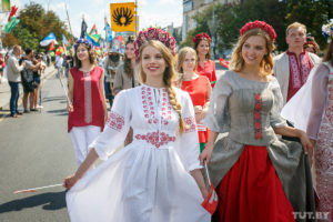 Traditional Belarusian Women